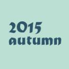 2015トレンド